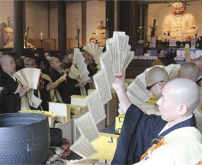 20僧が厳かに祈祷
