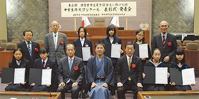 中学生の「残したい鎌倉」