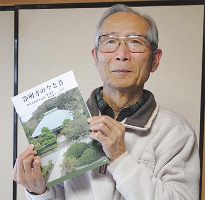 「還暦」祝い記念誌発行