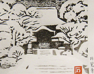 雪の円覚寺舎利殿