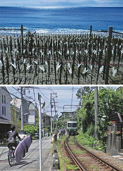 海や江ノ電テーマに