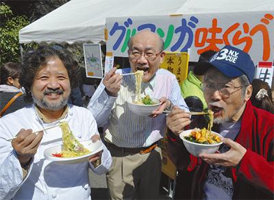 江ノ電沿線でまんが祭