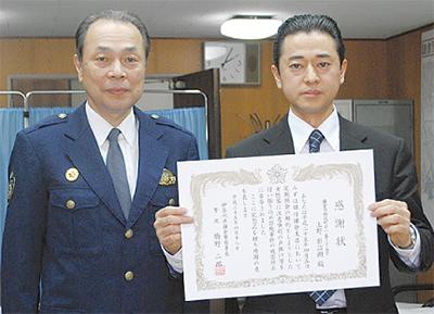 みずほ銀・上野さんを表彰