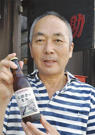 北鎌倉に地ビールが復活