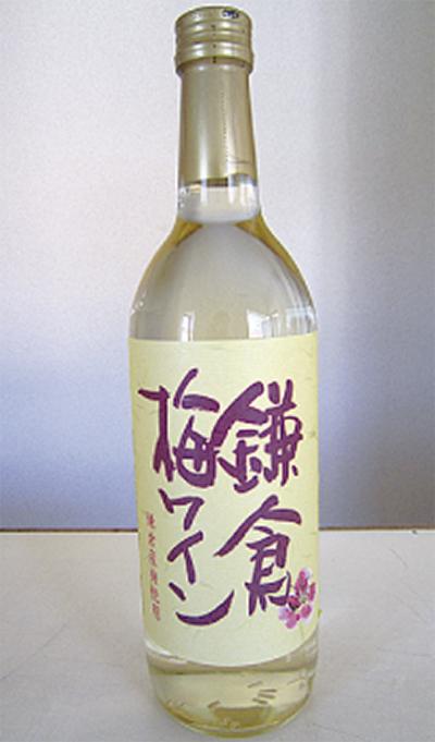 「梅ワイン」の販売開始