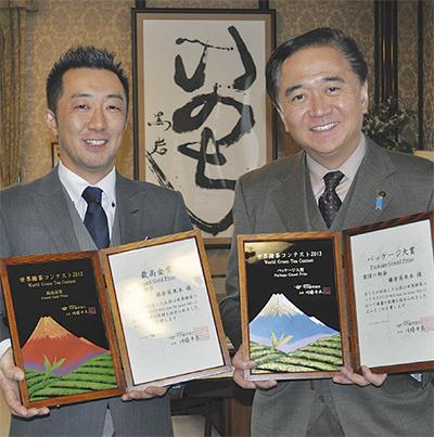 緑茶世界大会で最高賞
