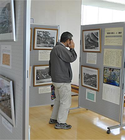 関東大震災から学ぶ