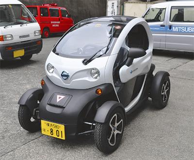 公用車に小型EV