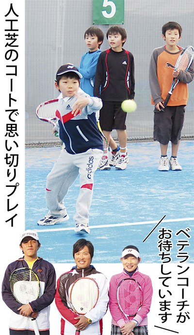 春の体験教室でLet'sテニス