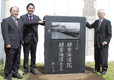 100周年記念し石碑設置