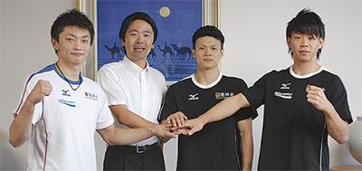 3選手が日本代表に選出