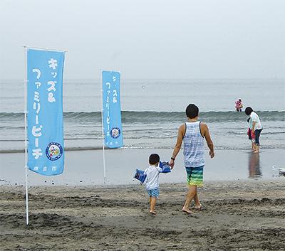 「家族用ビーチ」を開設