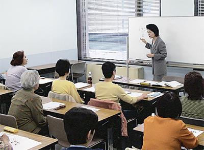 「米国栄養学博士松本玲子先生の健康ダイエット」