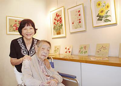107歳で初の個展