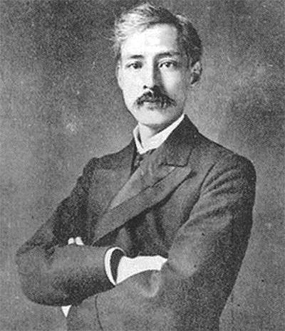 初代理事長・陸奥廣吉伯(1869 ...