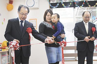 子育て支援センターが開所
