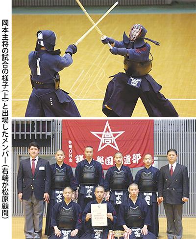 31年ぶりに県制覇