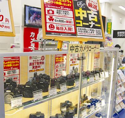 中古カメラ売るなら安心・高値の専門店で