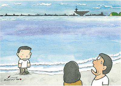 相模湾埋めた米軍の大艦隊