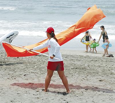 「オレンジ旗」で避難呼びかけ