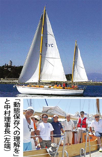 帆船「やまゆり」を2度目の五輪へ