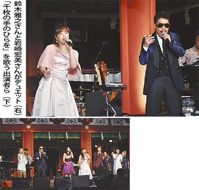 鎌倉音楽祭10年の節目
