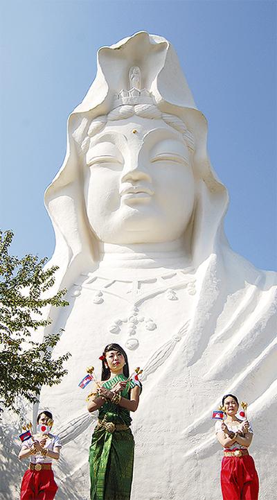 アジア友好と平和願う