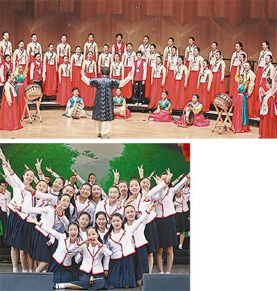 日韓の学生による音楽会