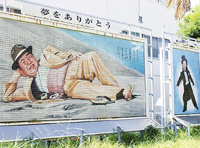 「寅さん」「ひばり」壁画撤去へ