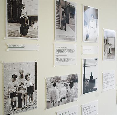 「思い出の写真」を展示