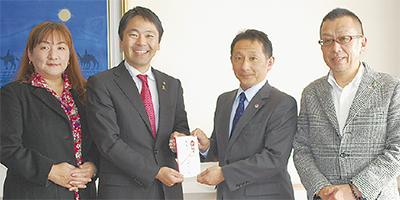 緑地保全基金に7万円寄付