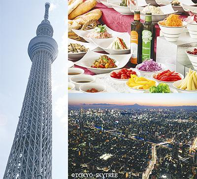 東京見物は「たびゅ〜と」で