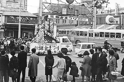 鎌倉の変遷たどる写真展