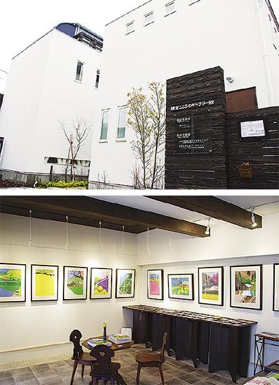 長谷に新たな文化・芸術拠点