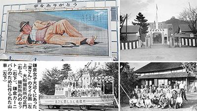 松竹撮影所が開所80周年