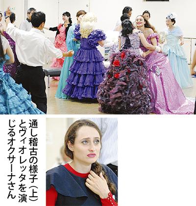 ウクライナの歌姫が出演