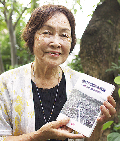 「横浜大空襲の記憶伝える」