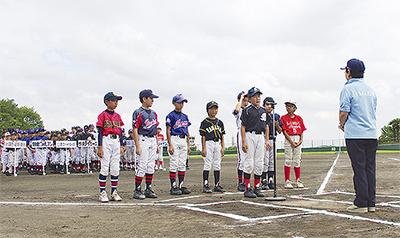 少年野球リーグが開幕