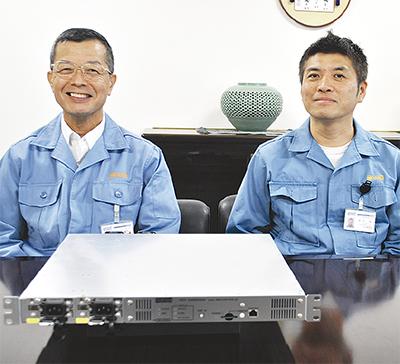 県技術開発大賞を受賞