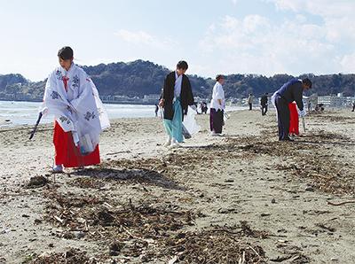 神職らが由比ヶ浜海岸清掃