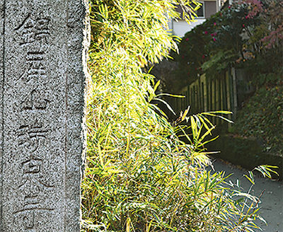 室町時代の鎌倉