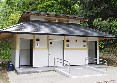 補助金活用しトイレ設置