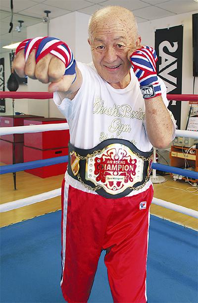 エアボクシング大会で最高齢チャンピオンに