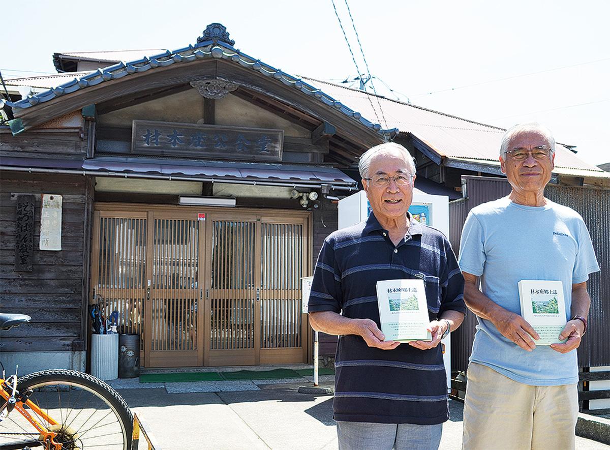 材木座公会堂が開設100周年