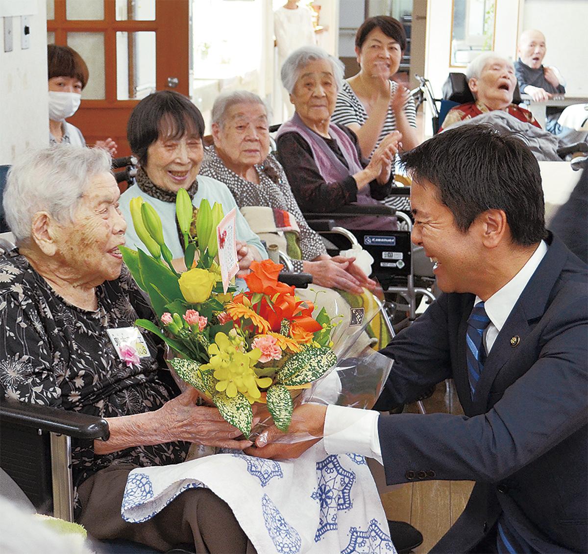市民の長寿を祝福