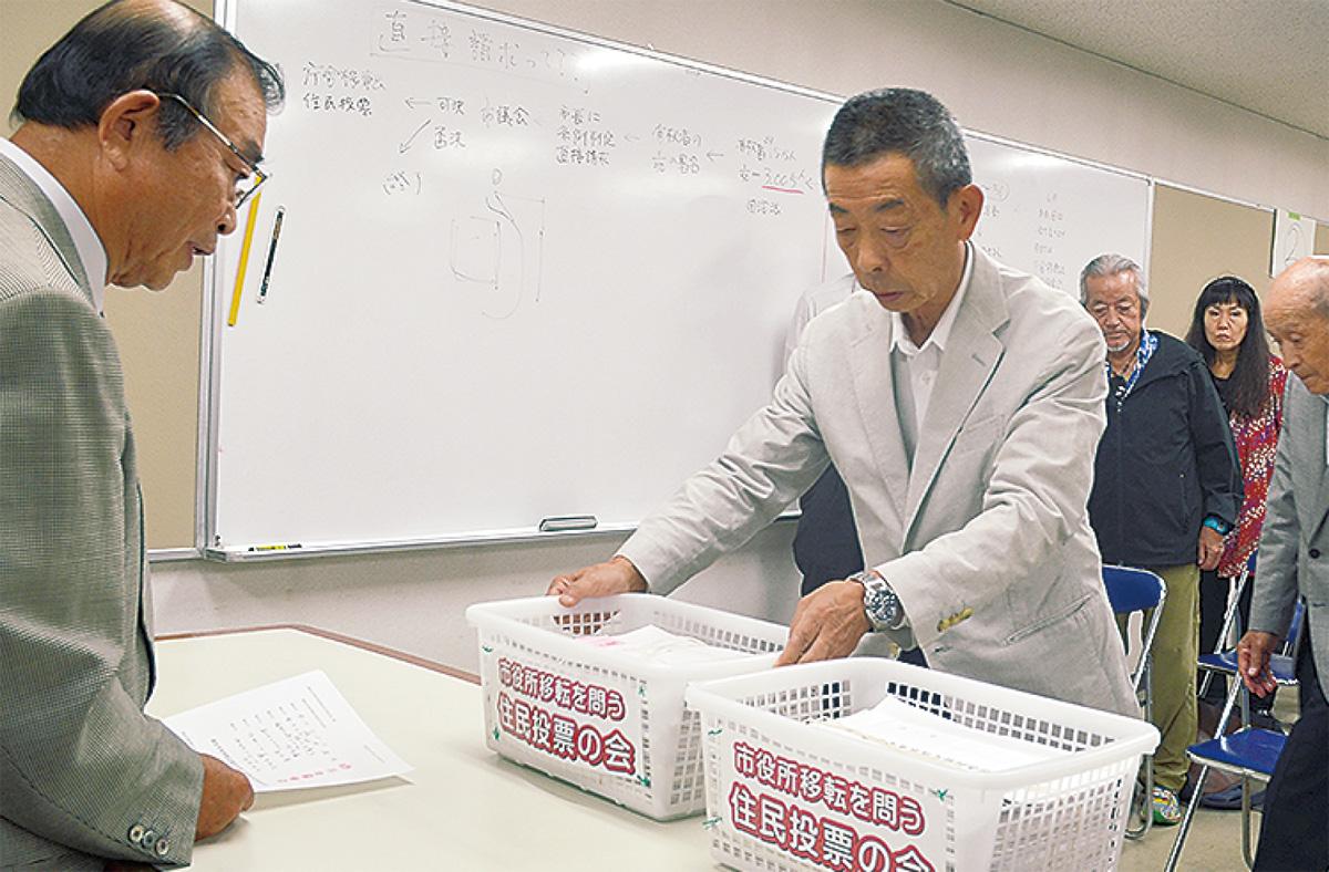 鎌倉市役所移転問題「住民投票条...