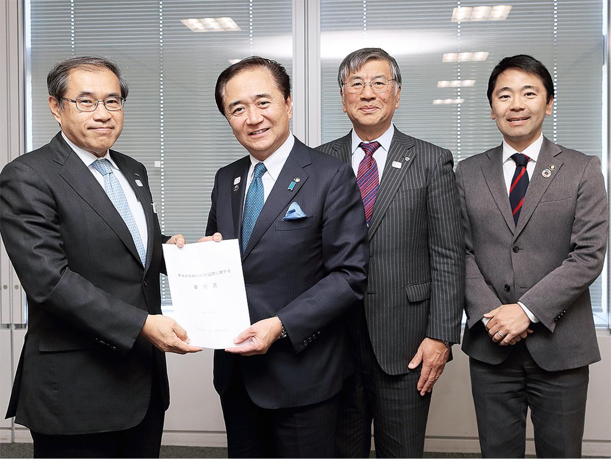 「村岡新駅」設置を正式要望