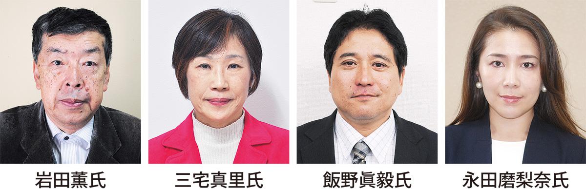 県議選 新人4氏が立候補へ 現職...