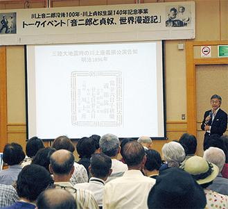 音二郎と貞奴を研究する茅ヶ崎市美術館の小川館長が講演