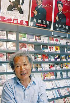 「来店者をがっかりさせないようにね」と補充を続ける山本さん。店内はサザンのデビュー曲から並んでいる